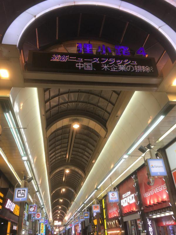 新幹線で北海道へ(4)札幌_a0148206_10465446.jpg
