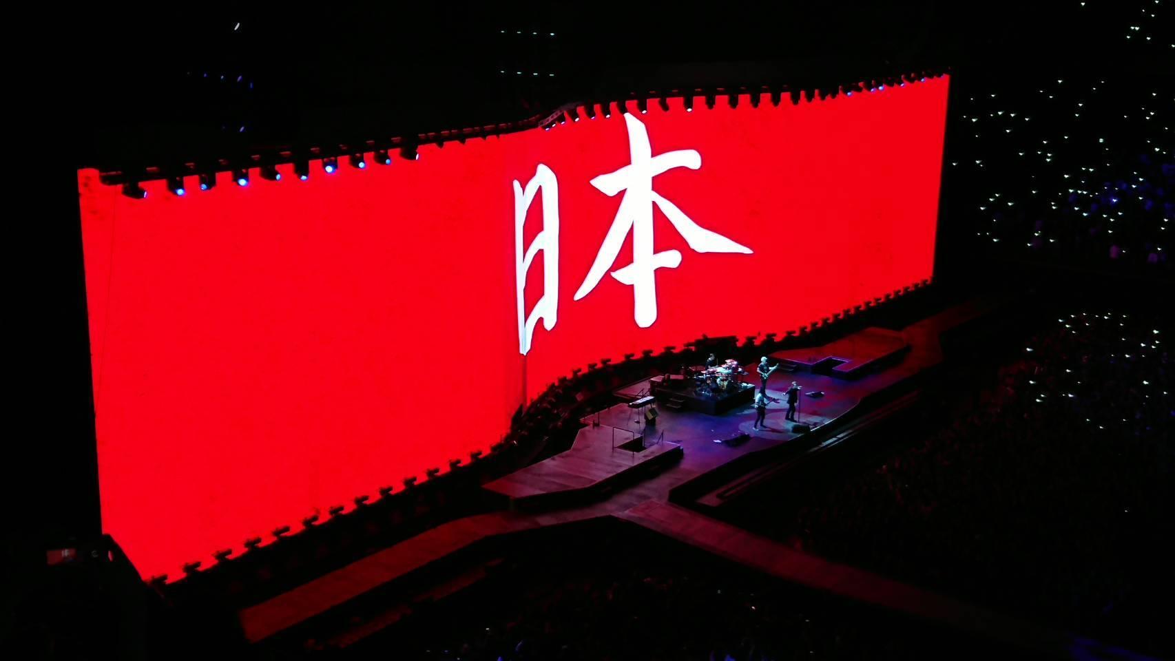 12/4 U2 THE JOSHUA TREE TOUR 2019 @さいたまスーパーアリーナ_b0042308_20215978.jpg