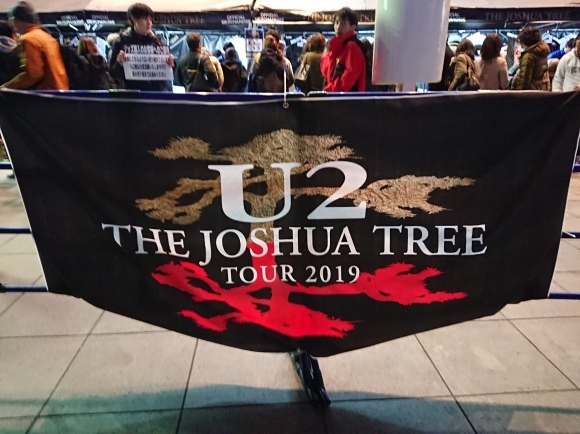 12/4 U2 THE JOSHUA TREE TOUR 2019 @さいたまスーパーアリーナ Vol.2_b0042308_22552081.jpg