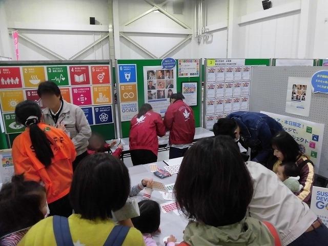 紙ストローと「SDGs」のアイコンが印象的! 第13回富士市環境フェア_f0141310_07491831.jpg