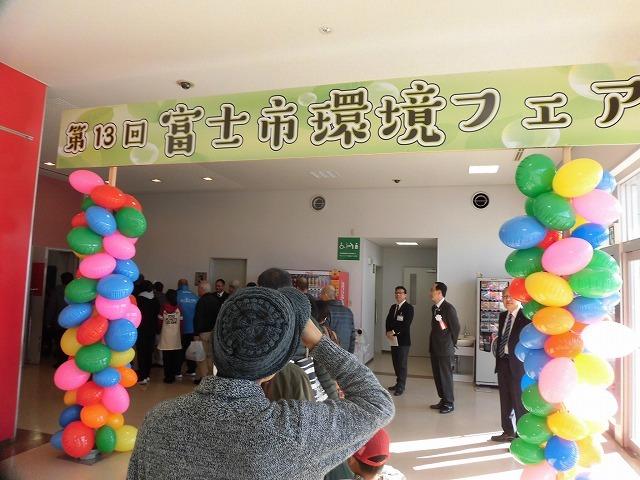 紙ストローと「SDGs」のアイコンが印象的! 第13回富士市環境フェア_f0141310_07495744.jpg
