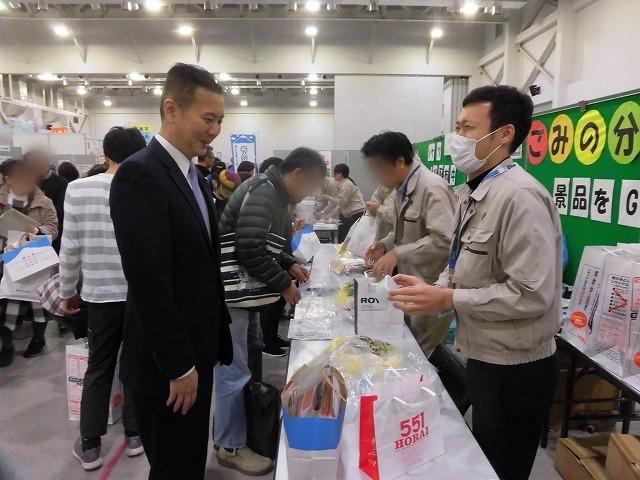 紙ストローと「SDGs」のアイコンが印象的! 第13回富士市環境フェア_f0141310_07500922.jpg