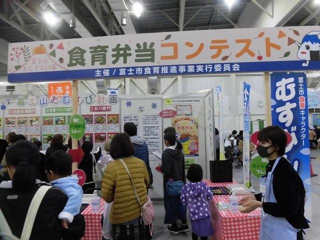 紙ストローと「SDGs」のアイコンが印象的! 第13回富士市環境フェア_f0141310_07505788.jpg