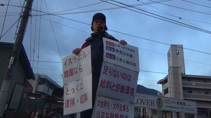 「安倍政権は日本最大の「ジャパンライフ」」_e0094315_18594458.jpg