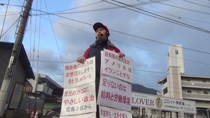 「安倍政権は日本最大の「ジャパンライフ」」_e0094315_18595439.jpg