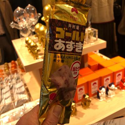 東京4日目_d0163620_09052058.jpg