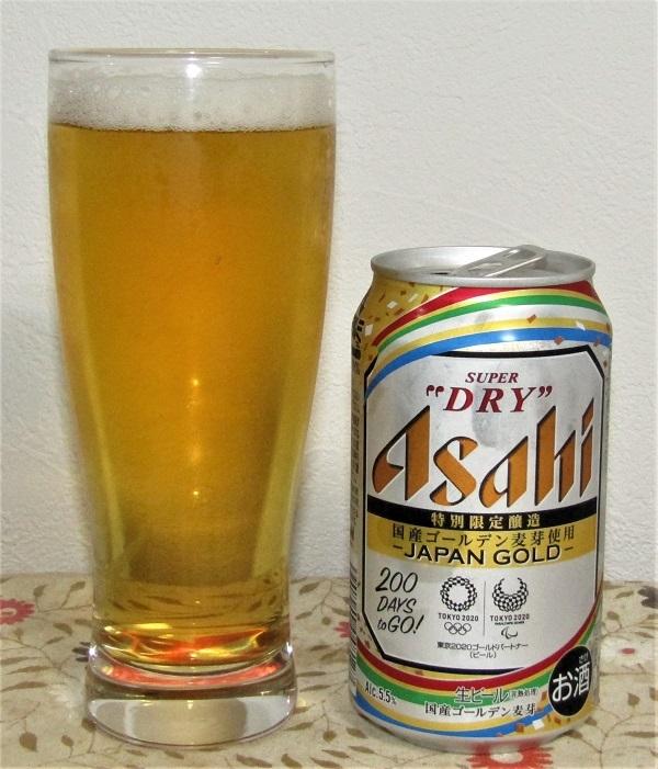 アサヒ スーパードライ ジャパンゴールド~麦酒酔噺その1,115~ビールへの昇格?_b0081121_07344378.jpg