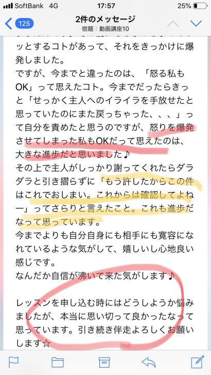 東京の帰りです〜_f0128026_20151310.jpg