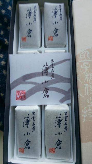 島根のお菓子「薄小倉」_c0124528_19052487.jpg