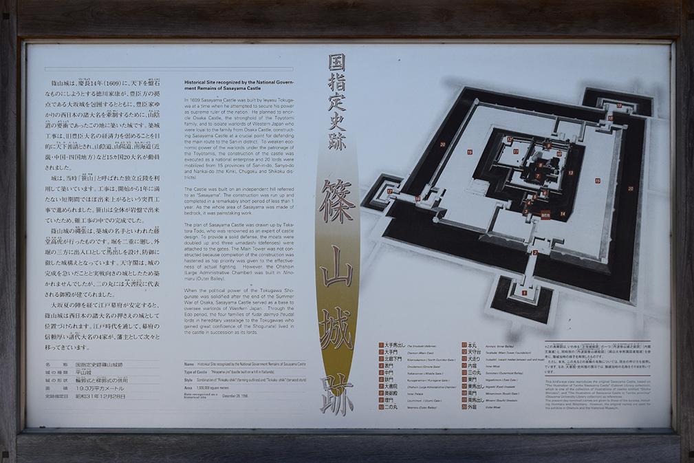 丹波国篠山城跡を歩く。 その1 ~内堀~_e0158128_16140142.jpg