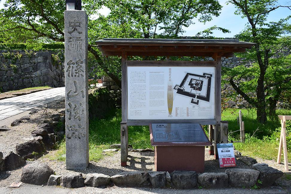 丹波国篠山城跡を歩く。 その1 ~内堀~_e0158128_16140509.jpg