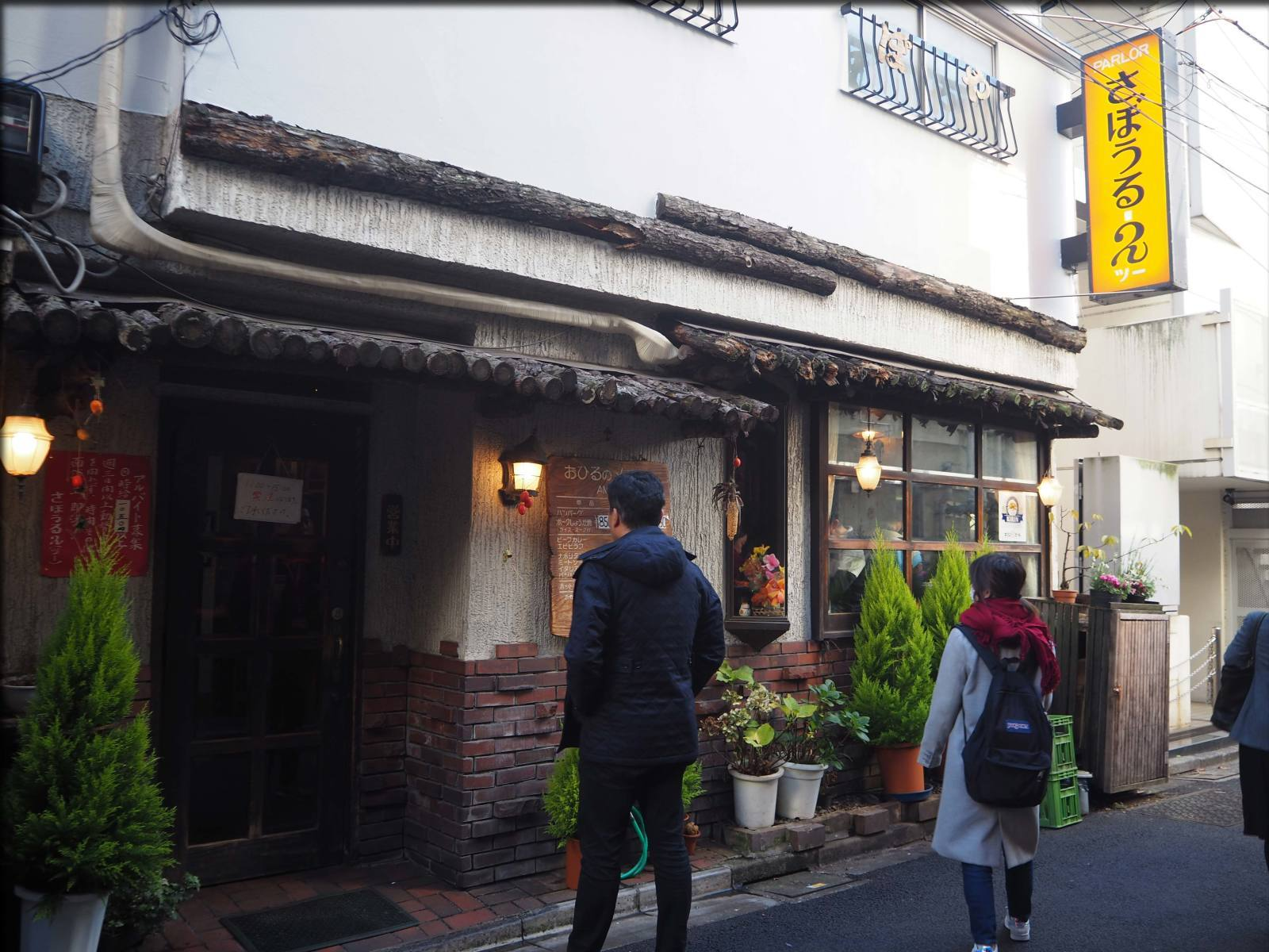 昭和を感じる「さぼうる2」でナポリタン@神田神保町_b0054329_09124279.jpg