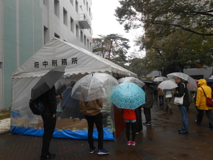 雨の学園祭で色々食べました〜。_a0095931_18181963.jpg