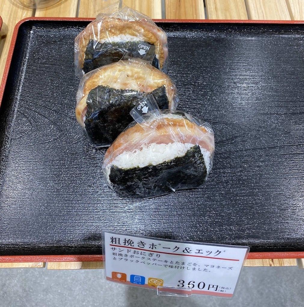 横浜散歩_b0024832_00470093.jpg