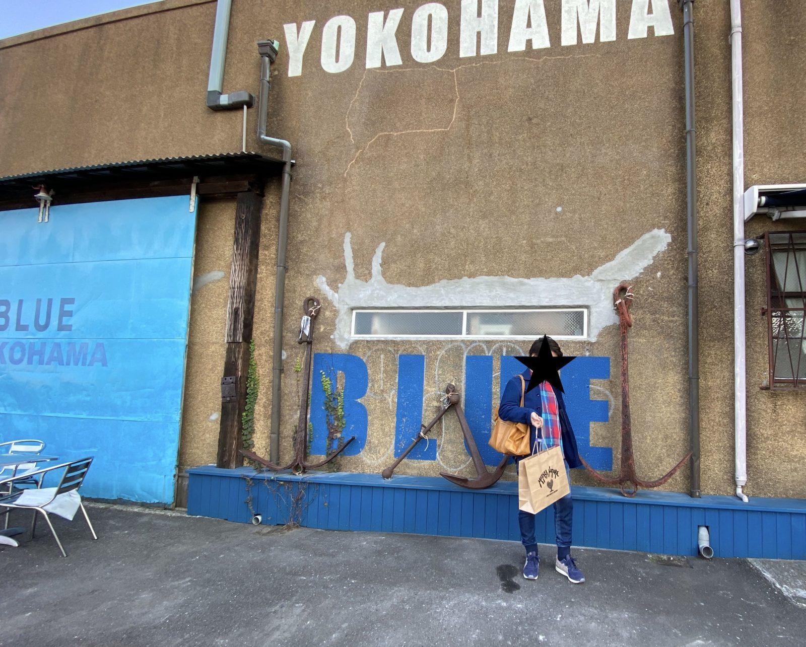 横浜散歩_b0024832_00473784.jpg