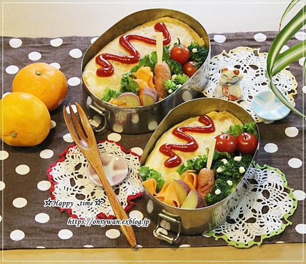 オムライス弁当と山食♪_f0348032_17140536.jpg