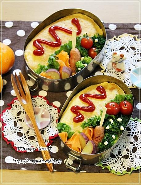 オムライス弁当と山食♪_f0348032_17141710.jpg
