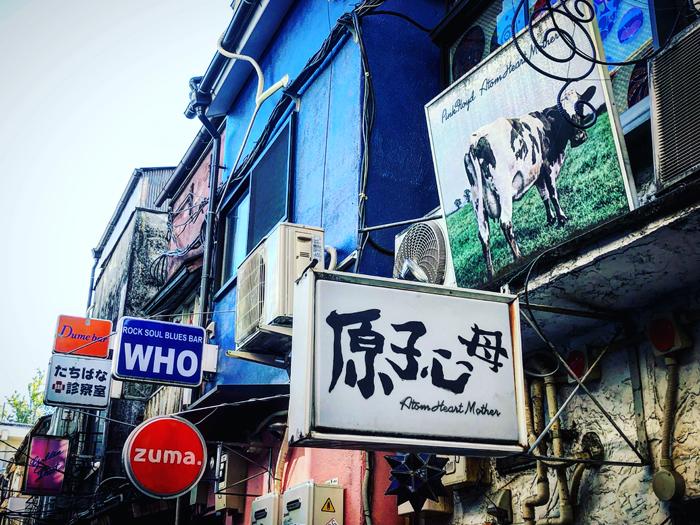 新宿ゴールデン街 / iPhone 8_c0334533_22572676.jpg
