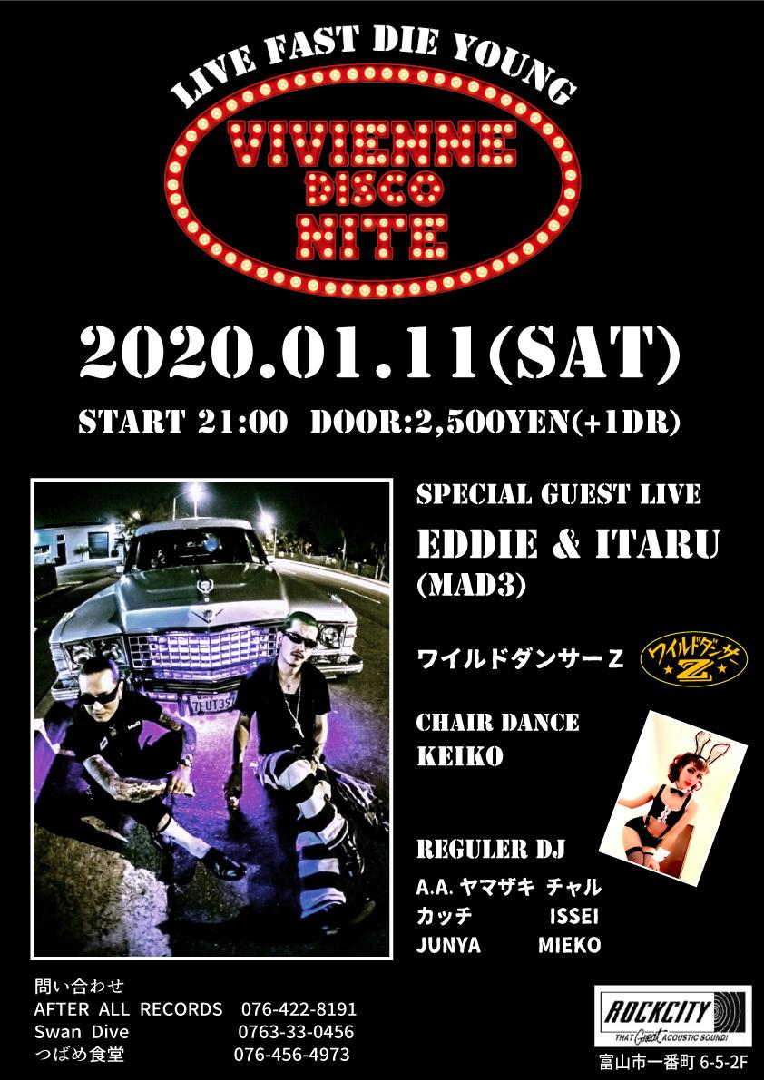 Eddie&itaru (MAD3)_d0100143_20575580.jpg