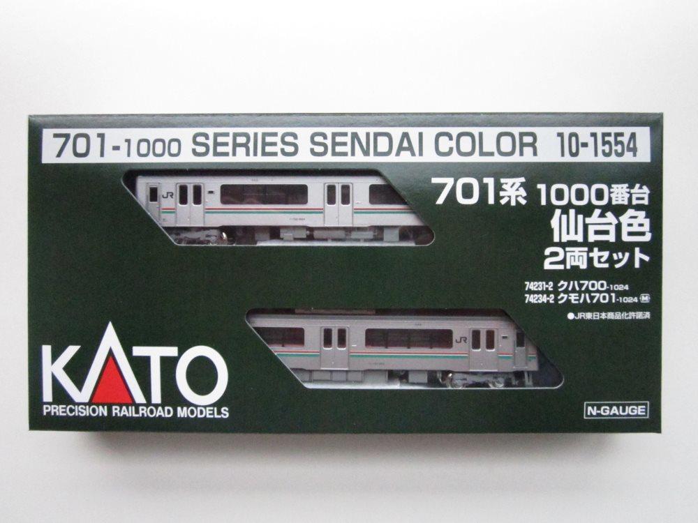 KATO 701系1000番台仙台色2輌セットをイジろう_e0120143_18051627.jpg