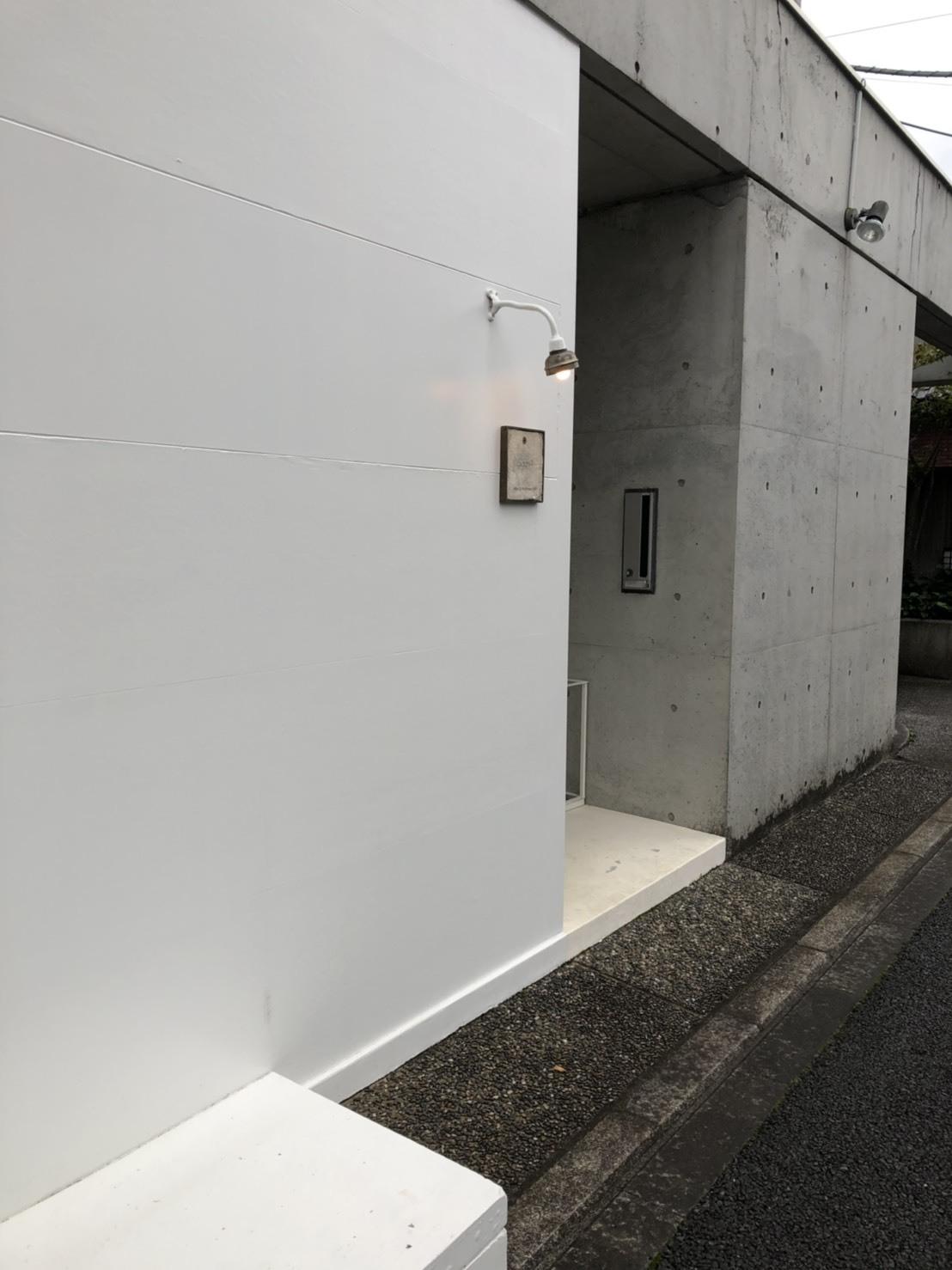 畏るべし… mon Sakata_e0288544_14021382.jpg