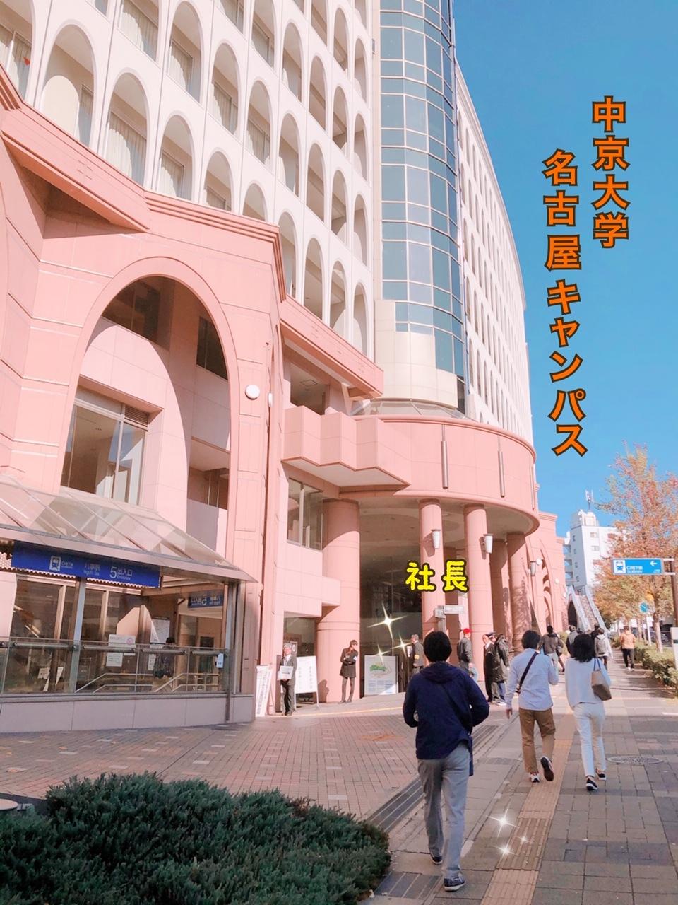 名古屋に行ってまいりました♪_b0208246_11575261.jpg