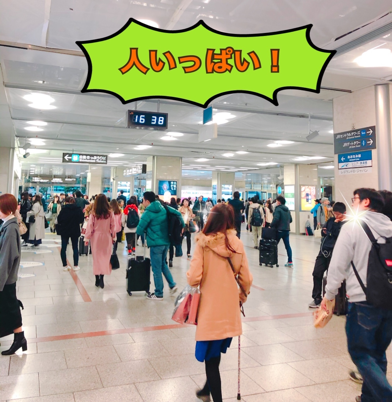 名古屋に行ってまいりました♪_b0208246_12035955.jpg