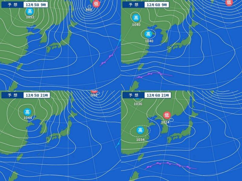 新潟県降雪量予報(2019年12月5日AM/PM) 夕方更新しました_e0037849_08034418.jpg
