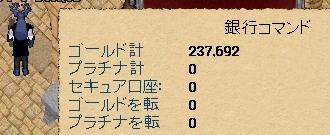 初・屋上!_f0090157_20425039.jpg