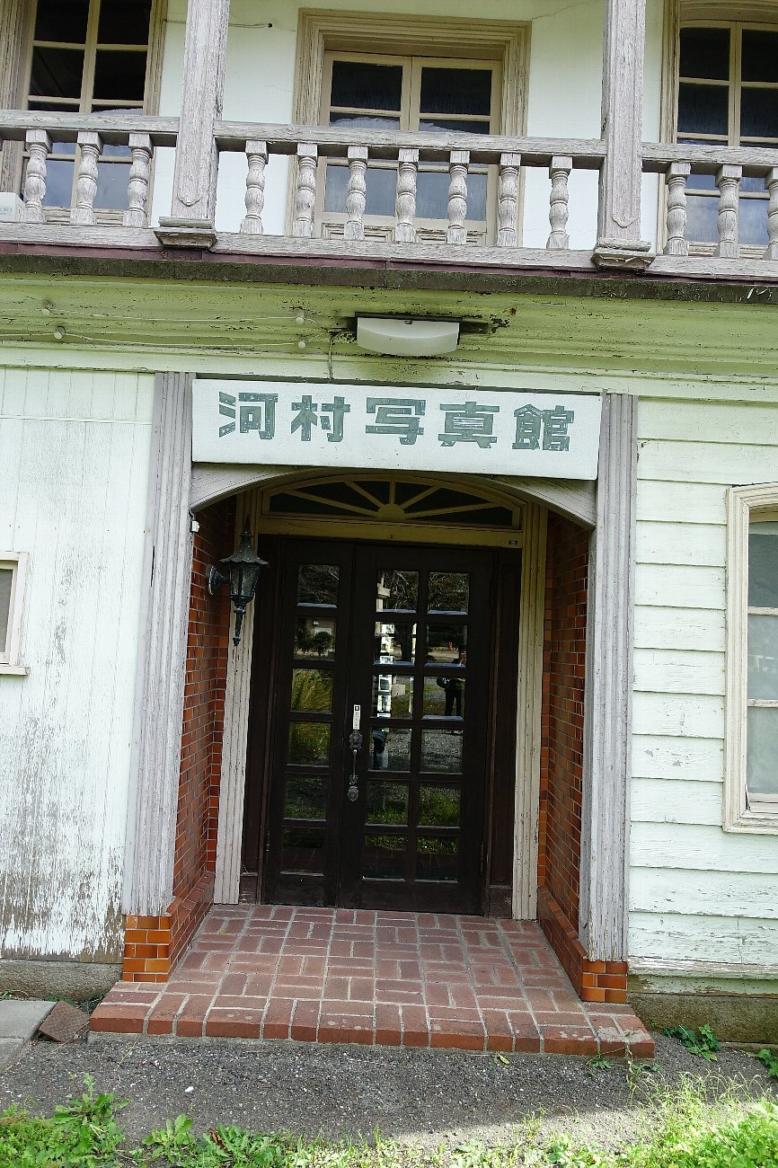 山口市の河村写真館_c0112559_08132014.jpg