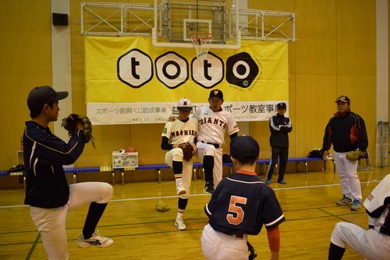 野球教室_d0101562_14271326.jpg