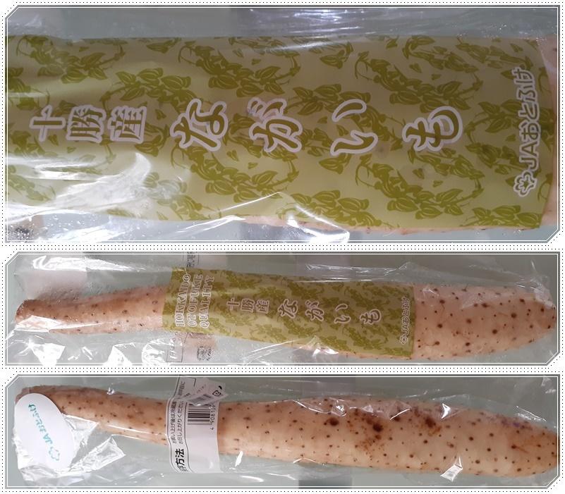 韓国料理・おじょり_b0236665_08543194.jpg