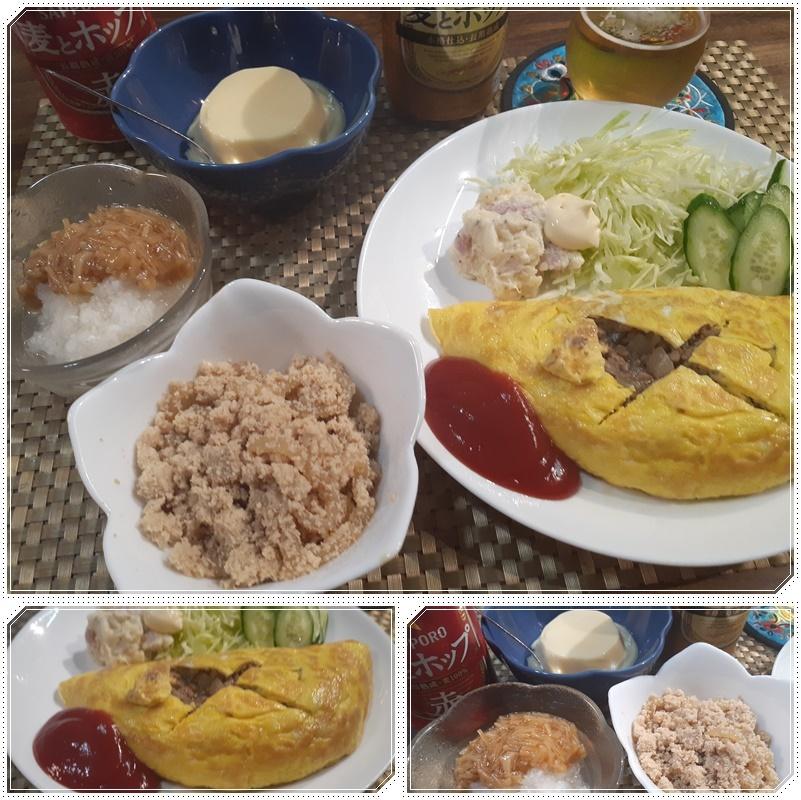 韓国料理・おじょり_b0236665_09221152.jpg