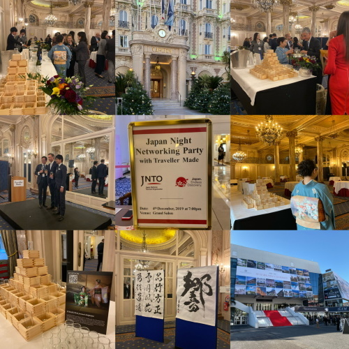 ILTM Cannes Japan Night 2019_f0135666_23331843.jpeg