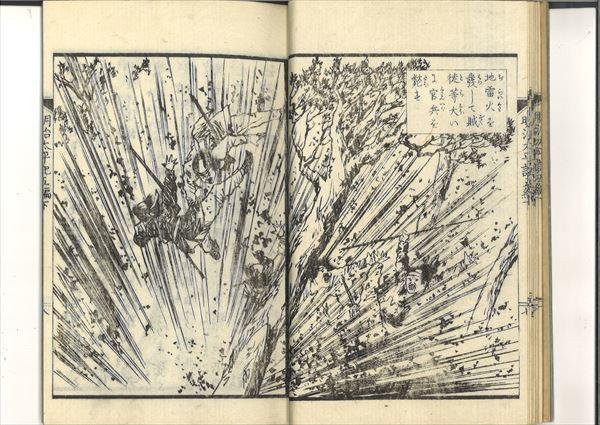 コラムリレー(第144回) 「劇画版? 箱館戦争!」_f0228071_17222894.jpg