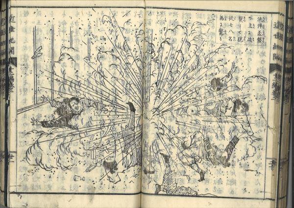 コラムリレー(第144回) 「劇画版? 箱館戦争!」_f0228071_17232082.jpg