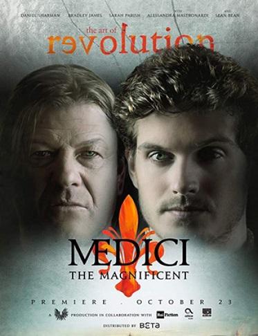 メディチ家 シーズン2 全8話 (Medici: The Magnificent Season 2 8 episodes)_e0059574_0354363.jpg