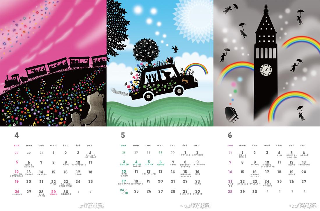 影絵プラネットカレンダー・ネット販売分完売しました。_e0302179_08245840.jpg