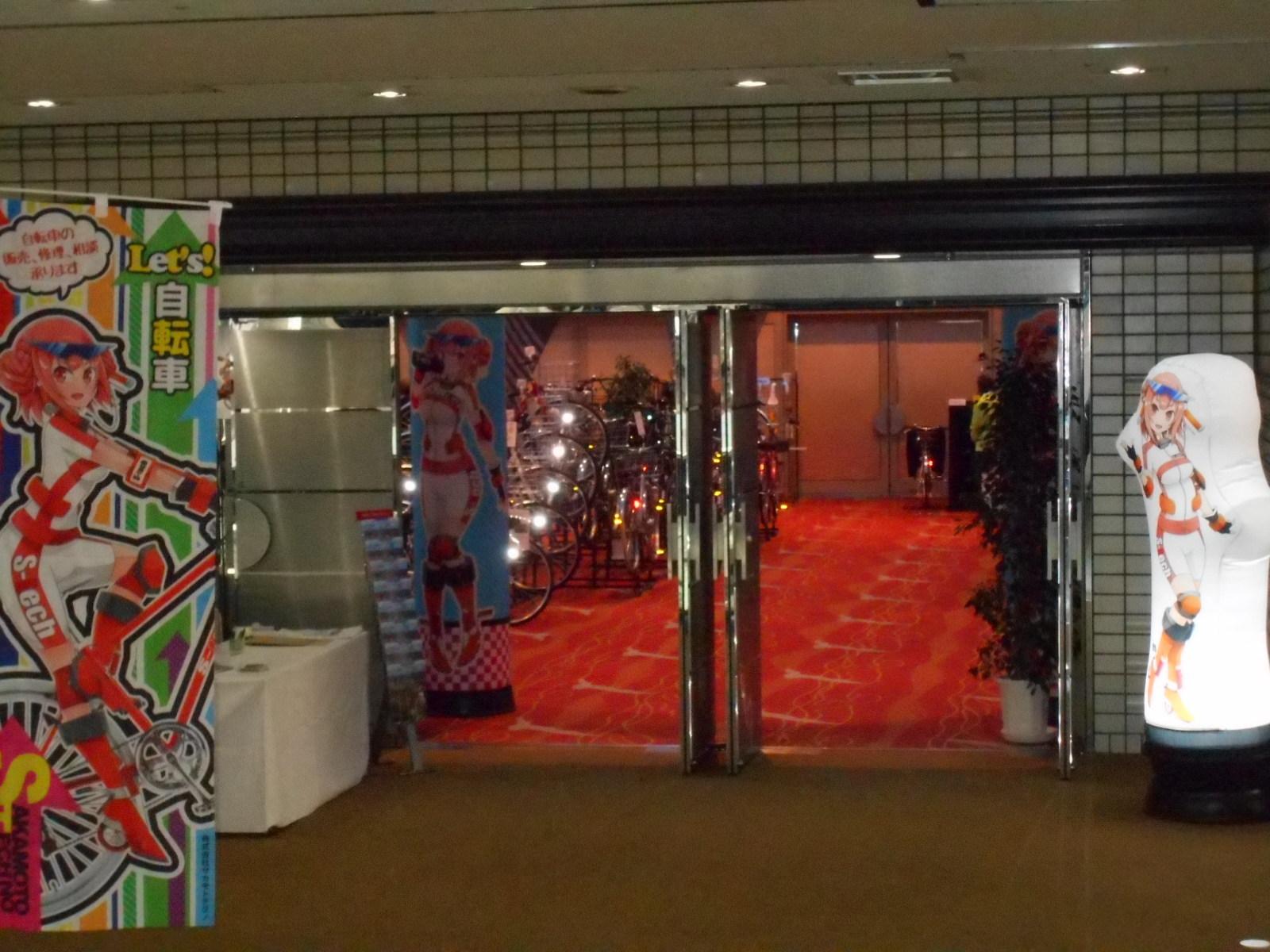 サカモトテクノの展示会に行ってきました_b0189682_20004029.jpg