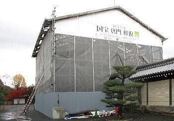 12月2日「西本願寺、二条城」_f0003283_18361063.jpg