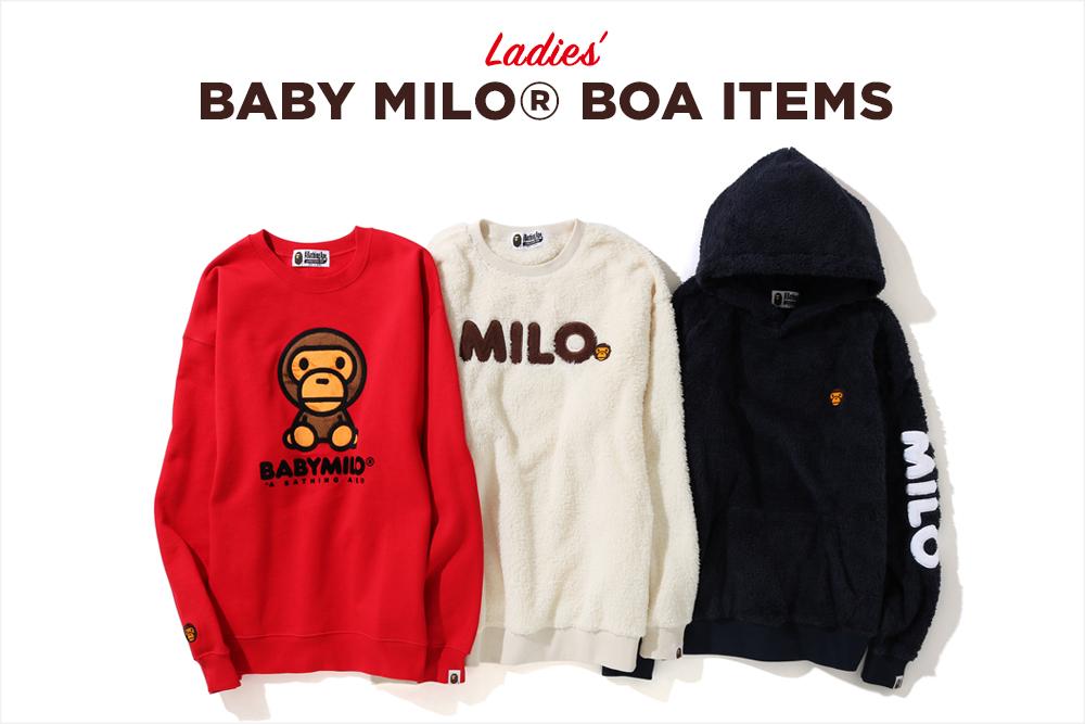 BABY MILO® BOA ITEMS_a0174495_13425306.jpg