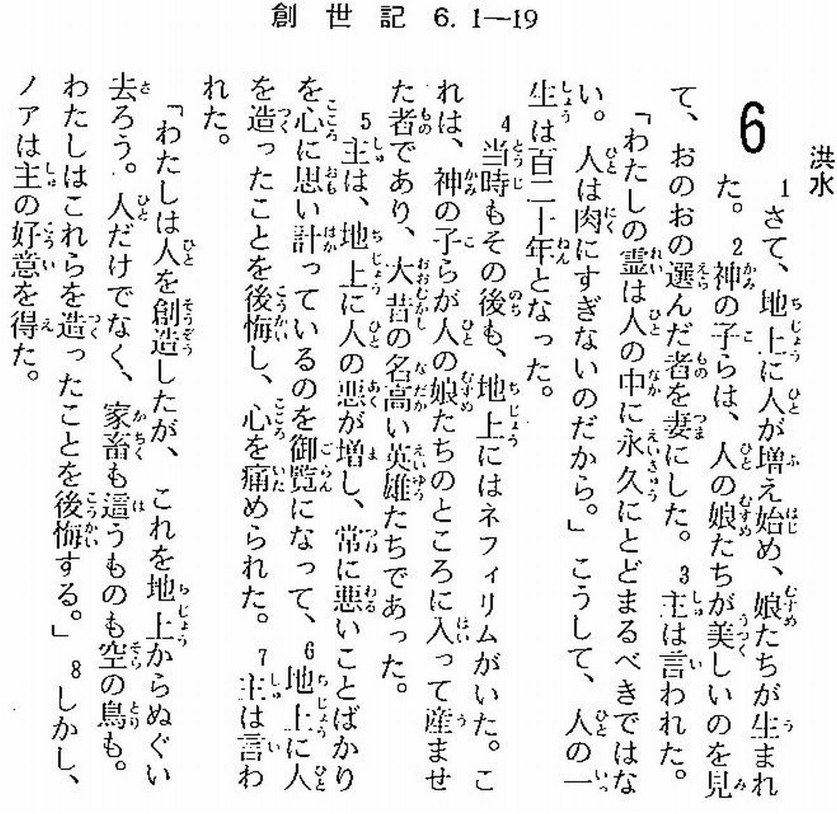 2019年12月6日  日記   沖工会ウォーキング その4_d0249595_14092711.jpg