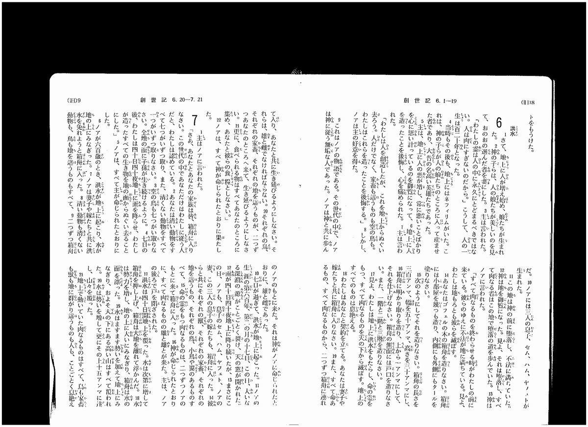2019年12月6日  日記   沖工会ウォーキング その4_d0249595_14221341.jpg