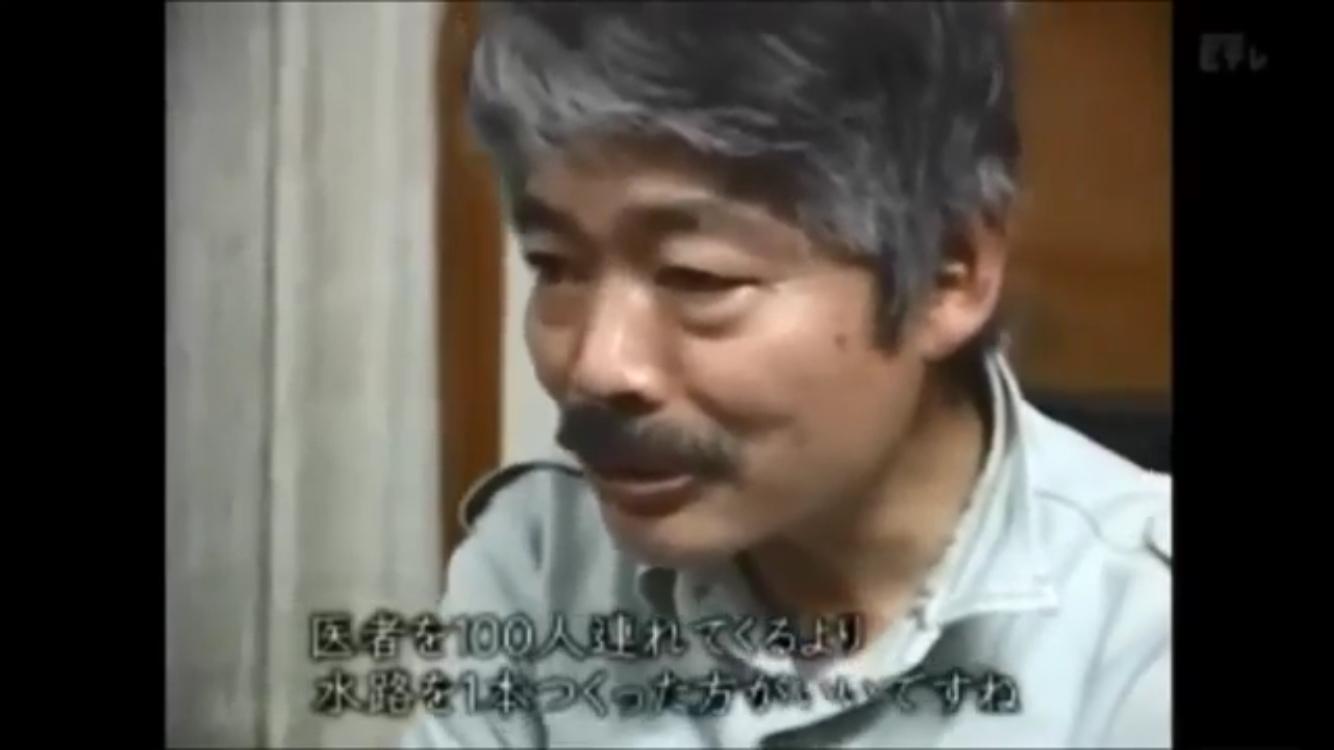 中村哲 医師が凶弾に倒れた…。_f0061797_00312298.jpg
