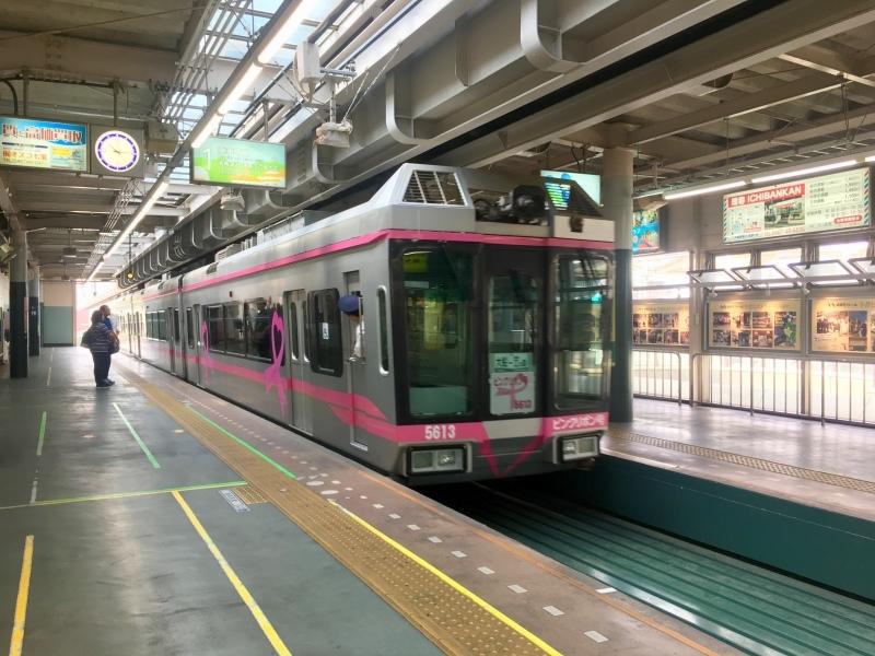 湘南モノレールでお仕事体験をしました!_d0367998_21492344.jpeg