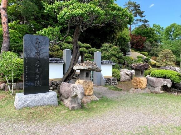 徳川のルーツを探っていくと、トンデモないことがわかってきた!NHK「日本人のおなまえ」が調べない徳川!対馬の宗家と長崎歴史博物館での朝鮮通信使の歴史が決定的!明治維新の秘密も!_e0069900_10314776.jpg
