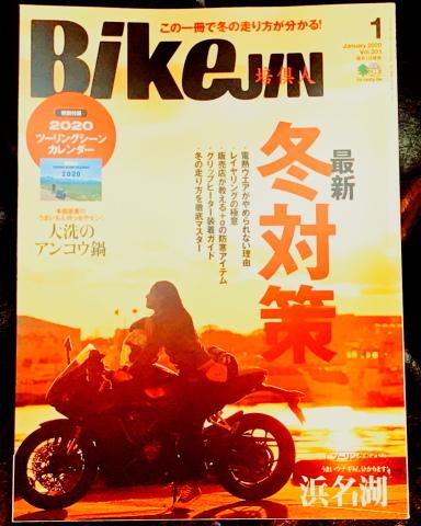 「Bike JIN」での編集部インプレ_f0251601_12241210.jpg