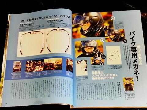 「Bike JIN」での編集部インプレ_f0251601_12241276.jpg