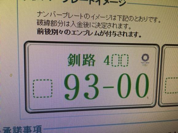 b0127002_19283117.jpg