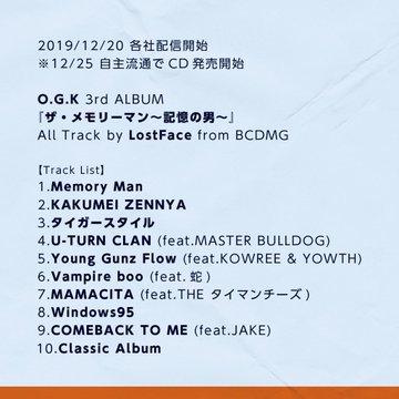 O.G.K 3rd ALBUM  『ザ・メモリーマン〜記憶の男〜』_e0115904_19454750.jpg